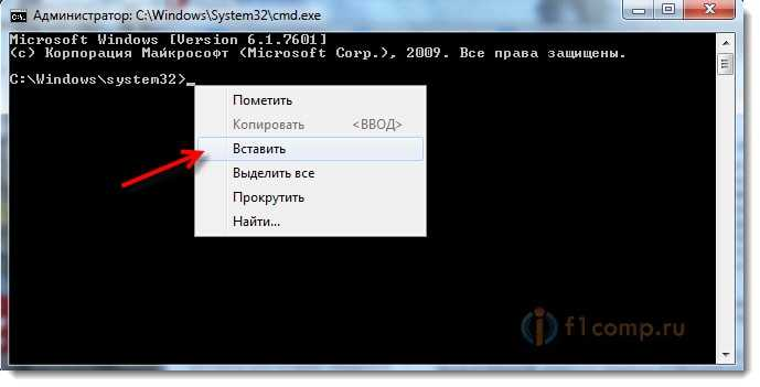 "Выполняем команду ""netsh wlan set hostednetwork mode"""