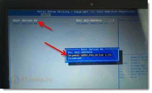 Выставляем загрузку с флешки при установке Windows 8