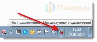 Идентификация без доступа к сети