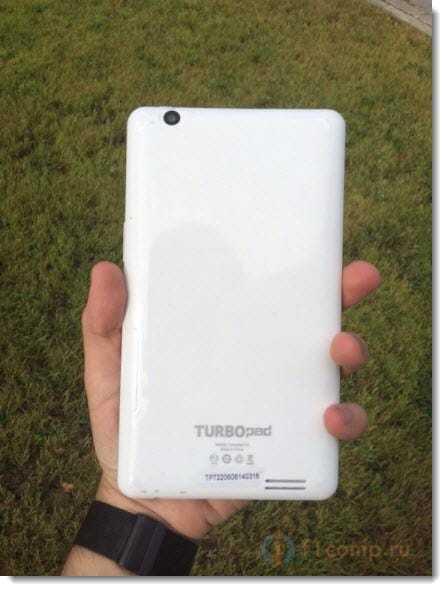 TurboPad 722 - вид сзади