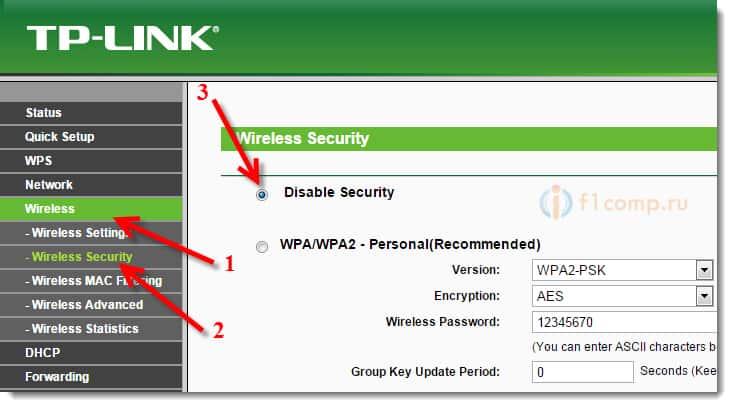 Убираем пароль с wi-fi на роутере tp-link