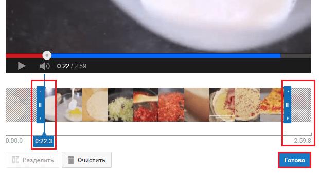 Сохранение видео в Youtube.