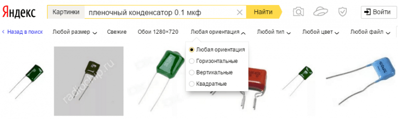 Поиск по описания в Яндексе.