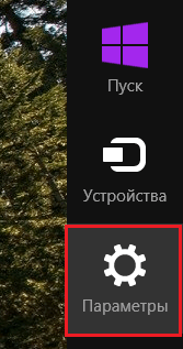 """Параметры"" на Windows 8."
