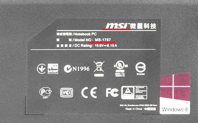 Лейбл ноутбука MSI MS-1757.