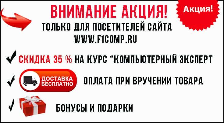 1_f1comp