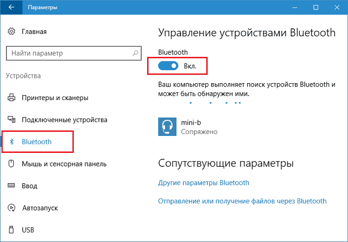 Включение Bluetooth в Windows.