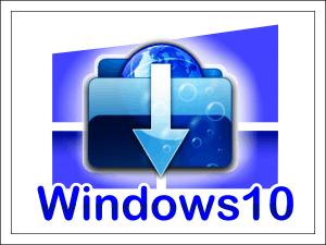 Где находится автозагрузка в Windows 10?