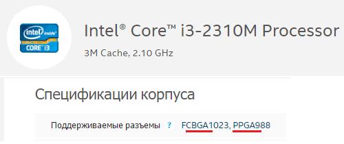 Спецификация процессора на сайте Intel.