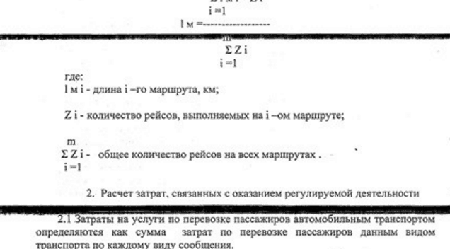 Дефект печати повтор поперечных полос.