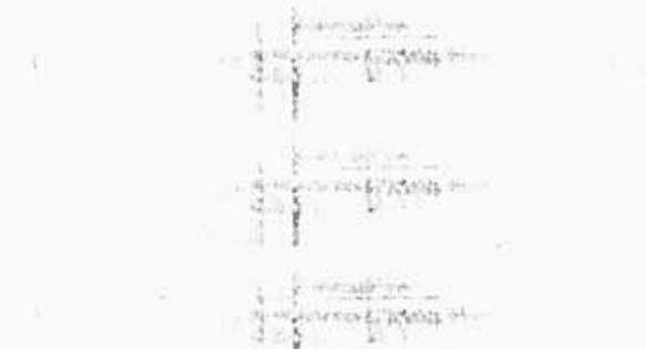 Дефект печати повтор фрагмента.