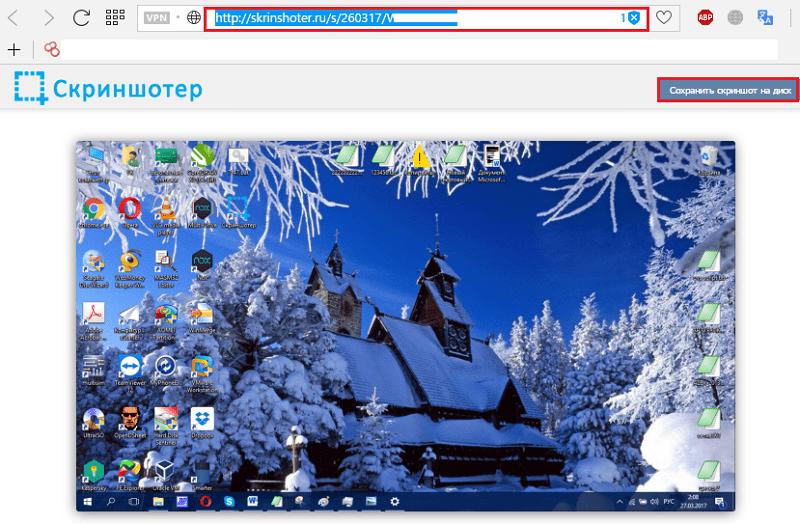Скриншот на сайте программы.