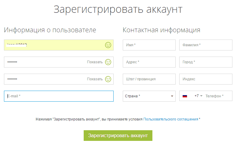 Регистрация на Depositphotos.