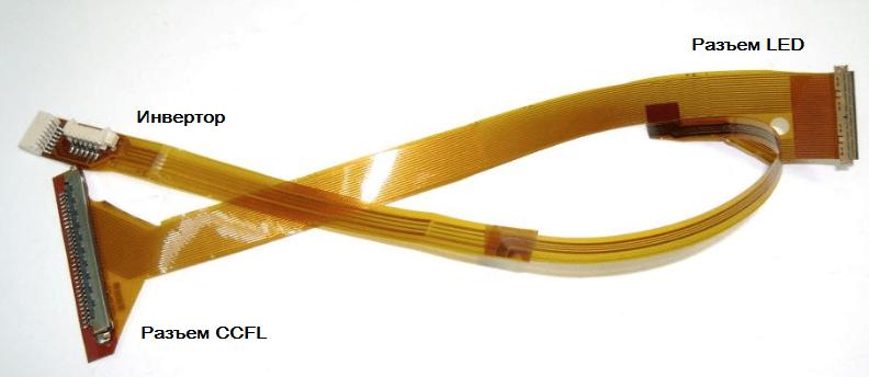 Шлейф-переходник LED-CCFL.