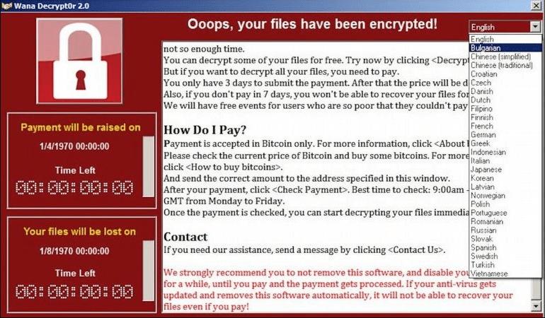 Сообщение вымогателя WannaCry.