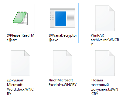 Зашифрованные файлы WCRY. Как расшифровать файлы?