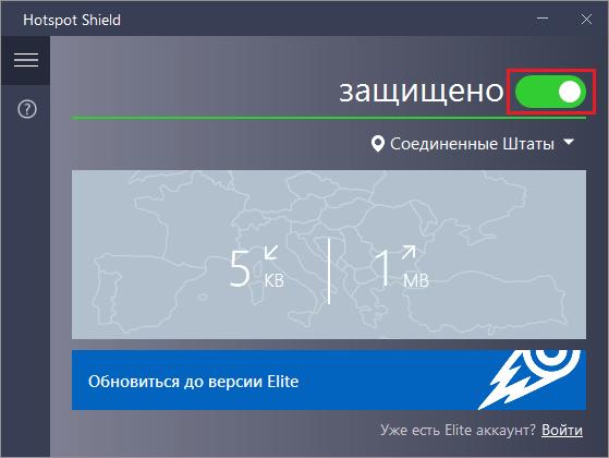 VPN-клиент Hotspot Shield.