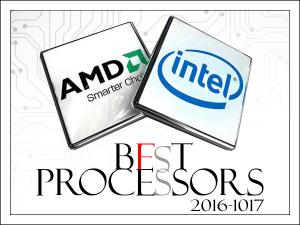 Рейтинг лучших процессоров 2017 года.