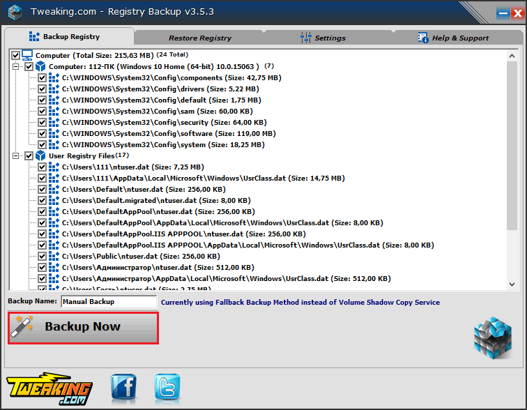 Утилита Registry Backup.