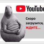 Почему тормозит видео при просмотре онлайн.