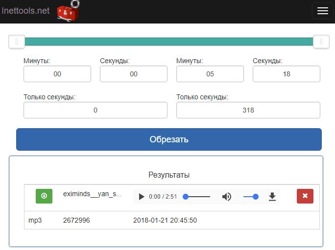 Inettools.net.