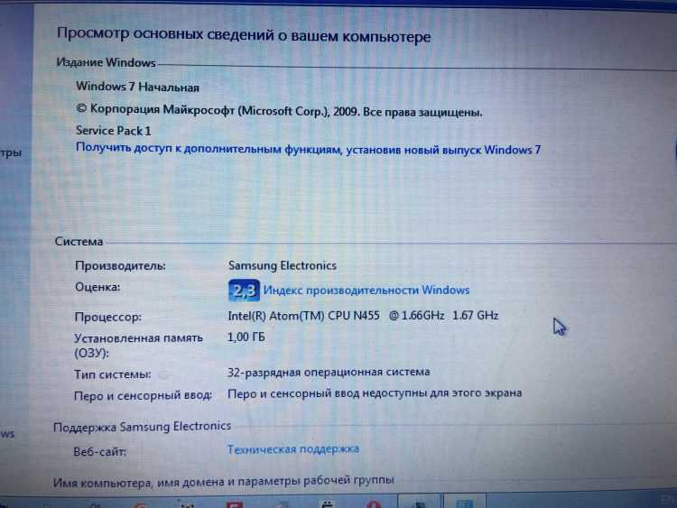 Chromium OS (Chrome OS): скачивание, установка на флешку, настройка