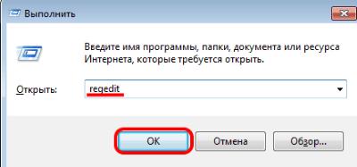 Не удалось загрузить драйвер устройства (код 39)