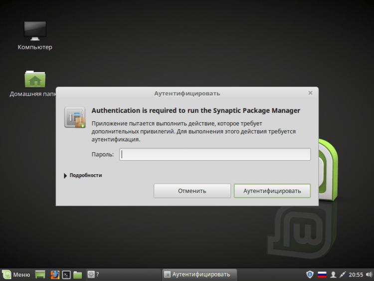Настройка Linux Mint 18.3, часть 1: драйверы и кодеки