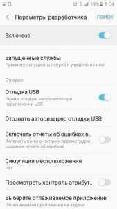 Компьютер не видит Android через USB