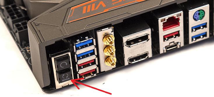 USB Flashback на плате ASUS.