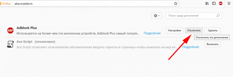 Как отключить AdBlock в браузере (Chrome, Яндекс, Firefox, Opera)? И почему AdBlock - это плохо.