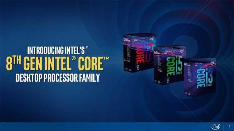 Лучшие процессоры для ПК 2018 года