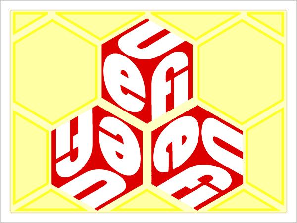 Что такое UEFI.