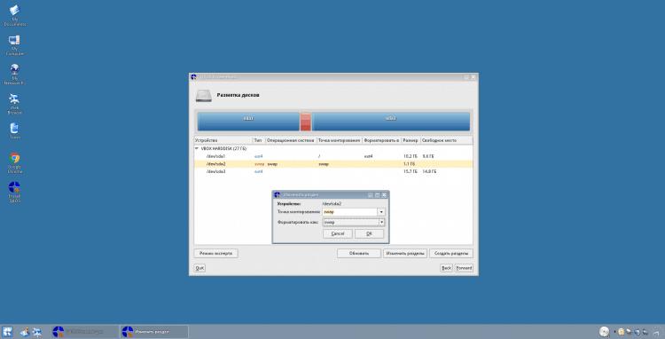Установка Q4OS и исправление раскладки клавиатуры