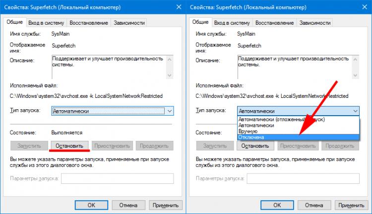 100% загрузка диска в Windows 10: что делать?