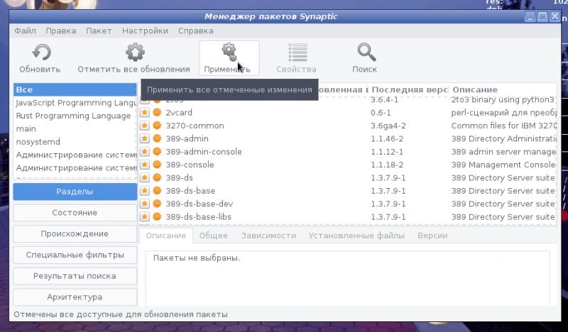 Дистрибутивы Linux для нетбука