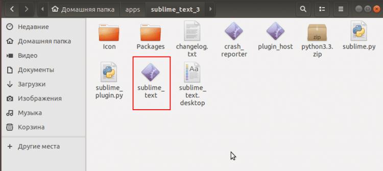 Как установить Sublime Text 3 в Ubuntu