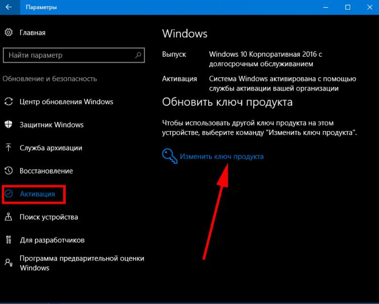 Как сейчас бесплатно обновиться до Windows 10