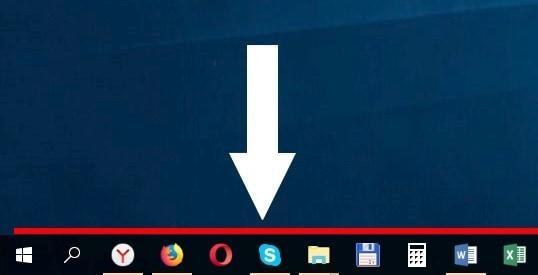 Как убрать панель задач windows 10