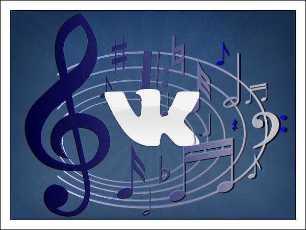 Как скачать музыку с ВК.