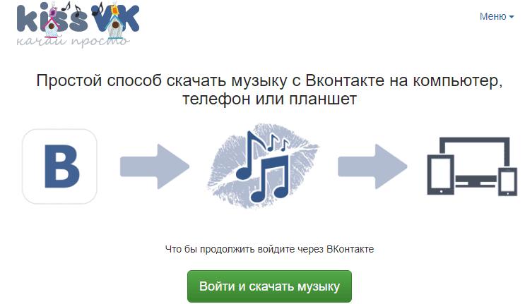 Kissvk.com.