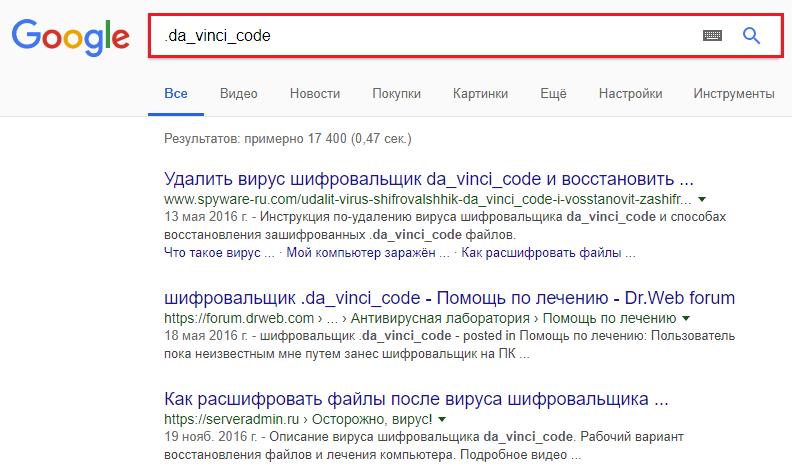 Определение типа шифровальщика.