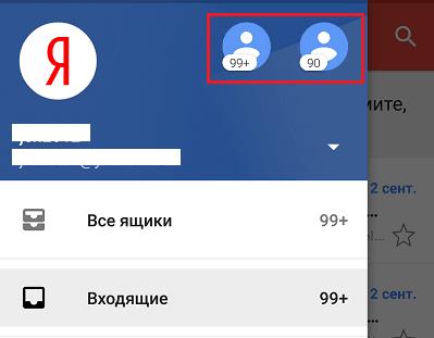 Смена аккаунта в Gmail.