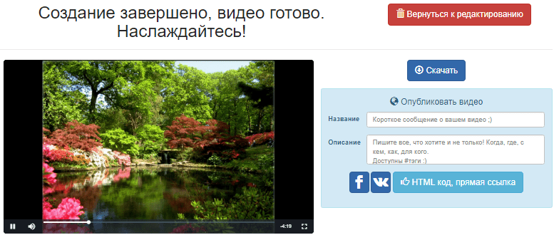 Просмотр и сохранение слайдшоу в Vimperor.ru.