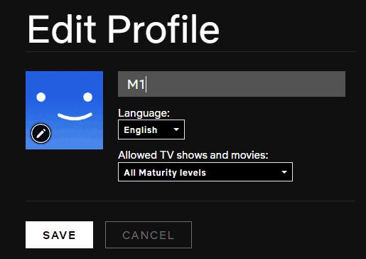 Сохранение профиля.