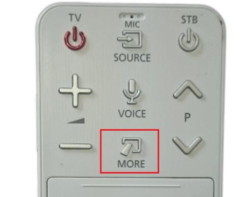 Пульт ТВ Samsung.