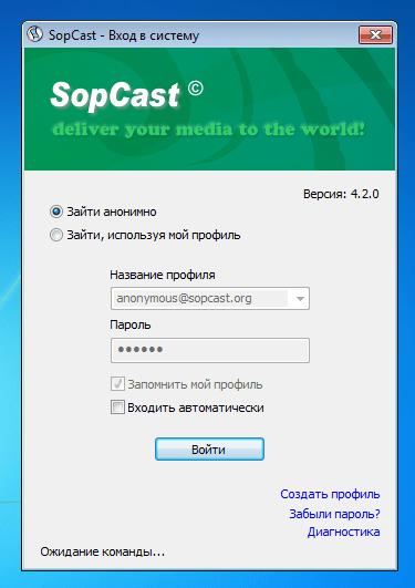 Бесплатные программы для просмотра ТВ на компьютере