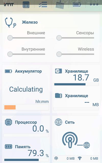 Phone Doctor Plus.