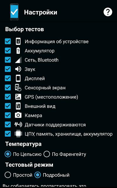 Phone Check тесты.