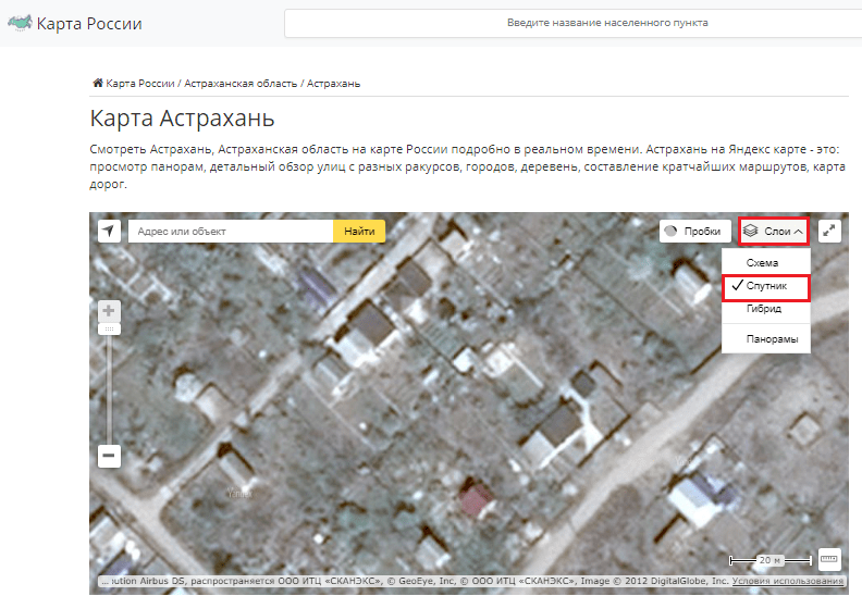 Satmaps.ru